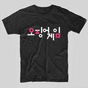 Tricou-Squid-Game-coreean-version-negru